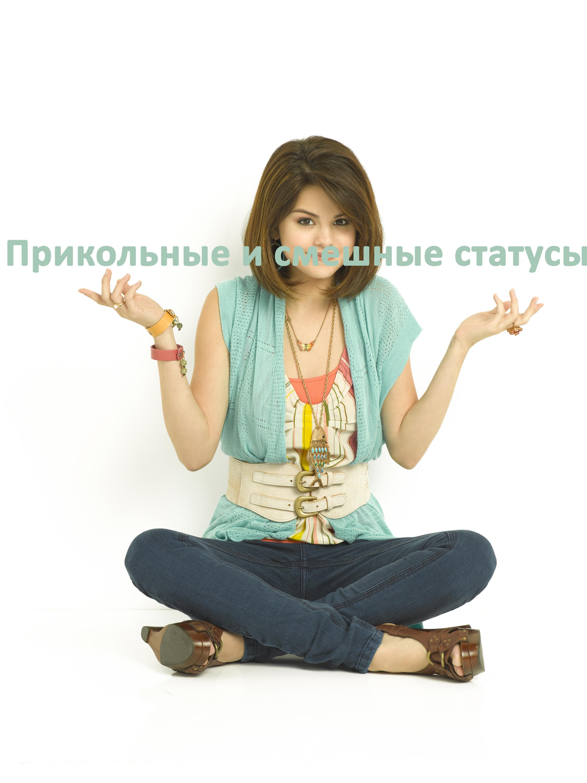Прикольное фото девушек ню соц сети полизать пизду